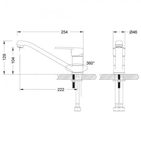 Смеситель LEMARK Point LM0304C для кухни
