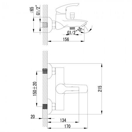 Смеситель LEMARK Plus Strike LM1102C для ванны