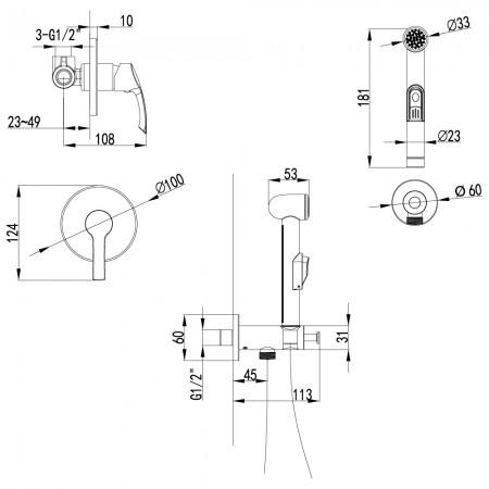 Смеситель LEMARK Plus Strike LM1119C с гигиеническим душем