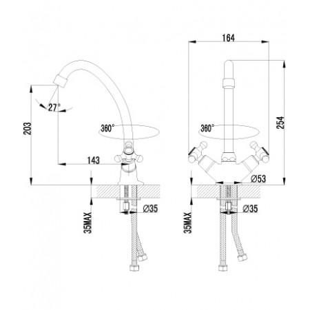 Смеситель LEMARK Plus Harmony LM1404C для кухни