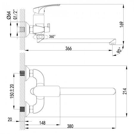Смеситель LEMARK Plus Shape LM1751C универсальный