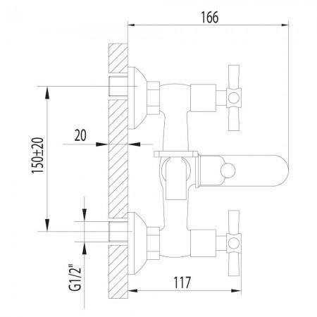 Смеситель LEMARK Neo LM2202C для ванны