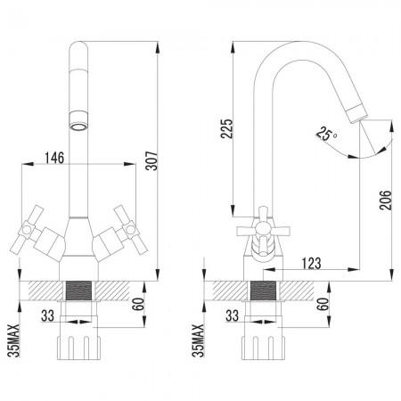 Смеситель LEMARK Neo LM2204C для кухни