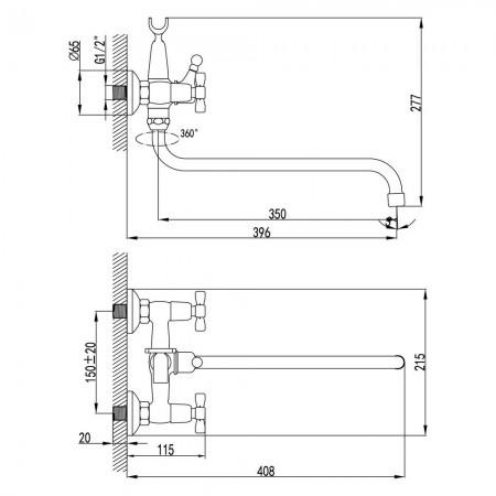 Смеситель LEMARK Benefit LM2551C универсальный