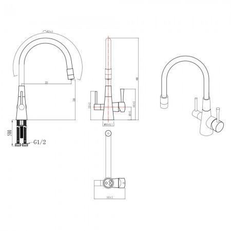 Смеситель LEMARK Comfort LM3075C-Red для кухни с подключением к фильтру