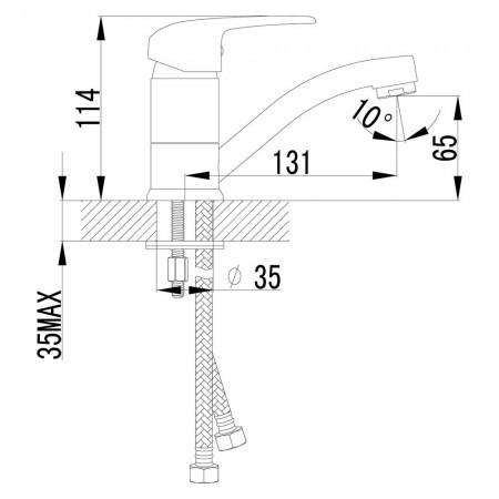 Смеситель LEMARK Pramen LM3307C для раковины