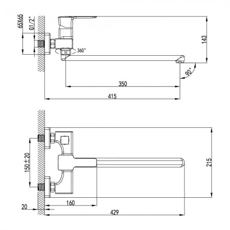 Смеситель LEMARK Basis LM3617C для ванны