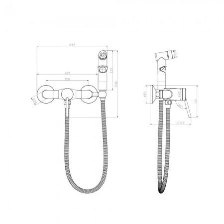 Смеситель LEMARK Minima LM3818C с гигиеническим душем