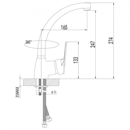 Смеситель LEMARK Luna LM4105C для кухни