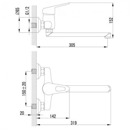 Смеситель LEMARK Luna LM4111C для кухни