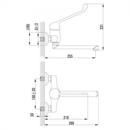 Смеситель LEMARK Project LM4611C для кухни