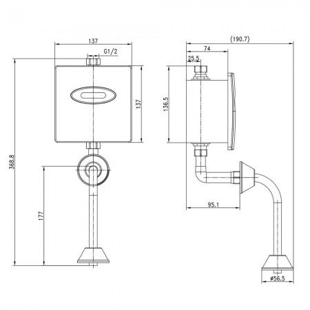Смывное устройство LEMARK Project LM4657CE для писсуара сенсорное
