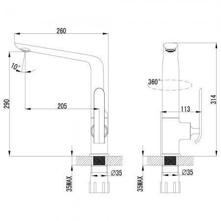 Смеситель LEMARK Melange LM4905CW для кухни