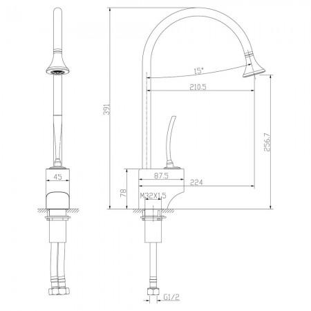 Смеситель LEMARK Soul LM6005C для кухни