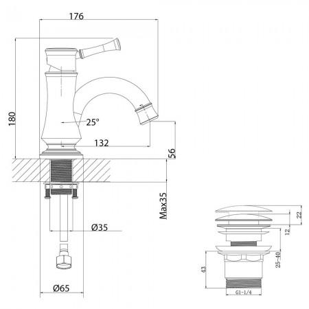 Смеситель LEMARK Peretto LM6306RB для раковины