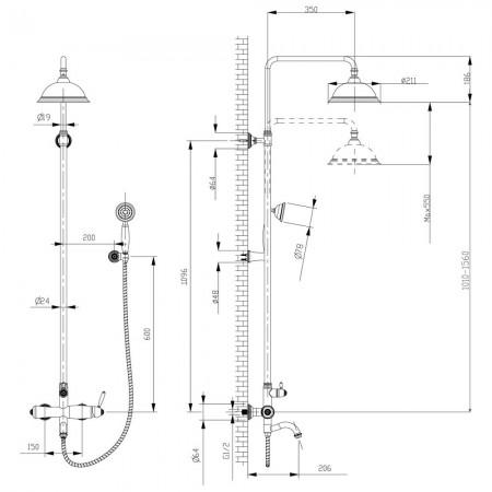 Смеситель LEMARK Spark LM6762RG для ванны и душа