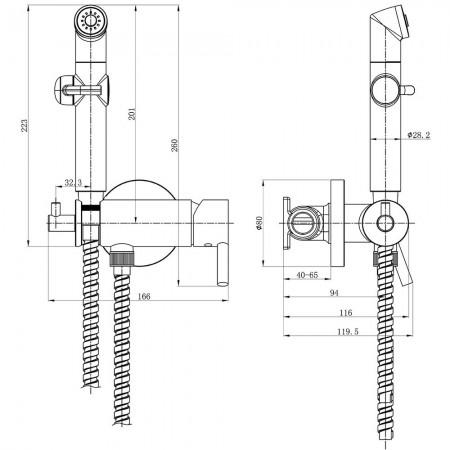 Смеситель LEMARK Solo LM7166BL с гигиеническим душем встраиваемый