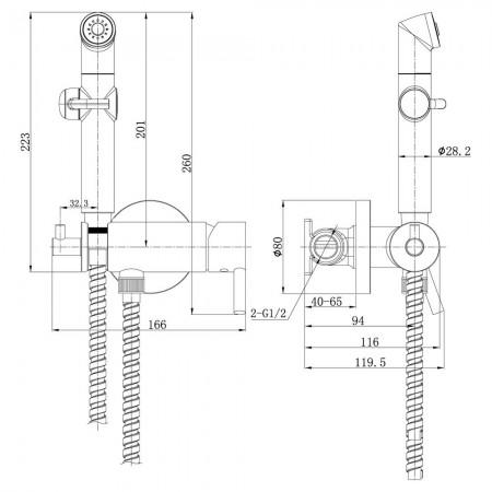 Смеситель LEMARK Solo LM7166C с гигиеническим душем