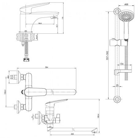 Комплект смесителей LEMARK Set LM7302C для ванной 3 в 1