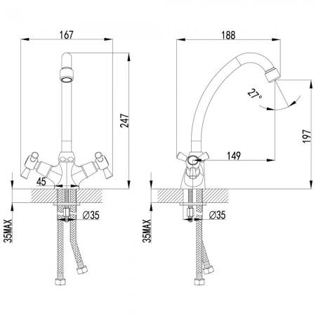 Смеситель LEMARK Contour LM7404C для кухни