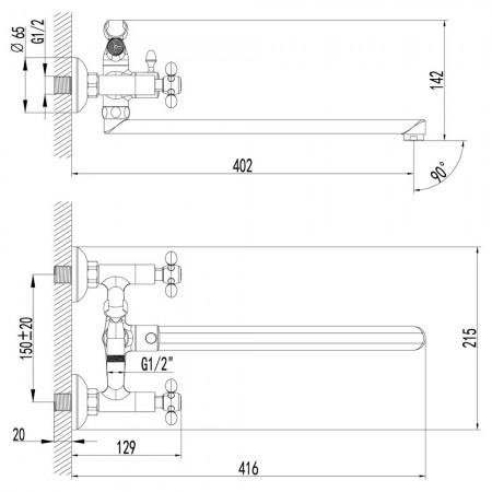 Смеситель LEMARK Vista LM7651C универсальный