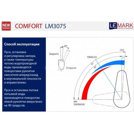 Смеситель LEMARK Comfort LM3075C-Green для кухни с подключением к фильтру