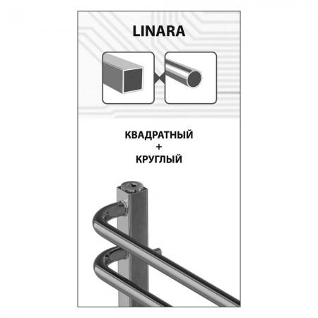 Полотенцесушитель водяной LEMARK Linara LM04607 П7 500x600