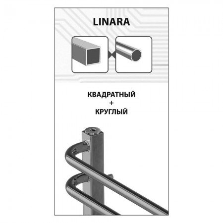 Полотенцесушитель электрический LEMARK Linara LM04810E П10 500x800