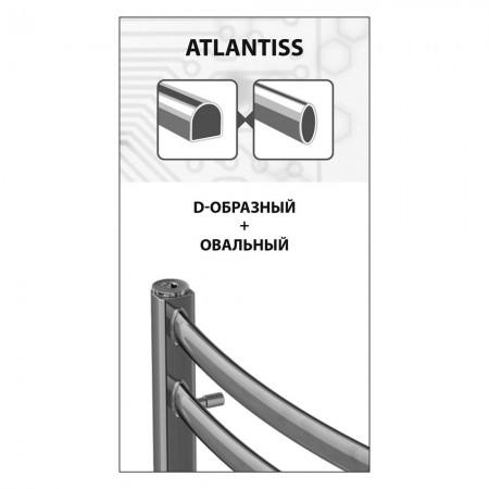 Полотенцесушитель водяной LEMARK Atlantiss LM32607R П7 500x600