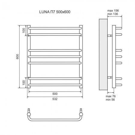 Полотенцесушитель водяной LEMARK Luna LM41607 П7 500x600