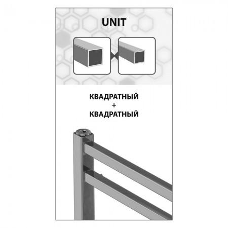 Полотенцесушитель водяной LEMARK Unit LM45607 П7 500x600