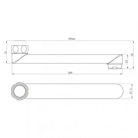 Излив плоский LEMARK LM9470C для универсального смесителя 20 см