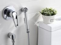 Гигиенический душ LEMARK
